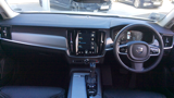 Volvo S90 D4 Inscription Auto, Winter, 0% Available + 2 Services for £199