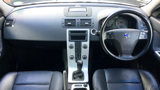 Volvo S40 DRIVe (115PS) SE Lux Start/Stop M