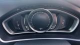 Volvo V40 T2 R-Design Manual - Rear Park Assist