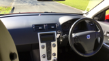 Volvo C30 1.6D DRIVe SE Lux 2-Door Coupe + Rear Park Assist
