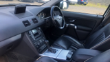 VOLVO XC90 2.4 D5 [200] SE 5dr Geartronic - Panoramic Roof- Satellite Navigation - 7 Seats