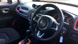 JEEP RENEGADE M-JET TOUGH MUDDER ESTATE, DIESEL, in ORANGE, 2018 - image 2