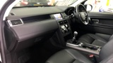 Land Rover Discovery Sport 2.0 TD4 Pure Manual Diesel 5dr Estate  - Full Service History - Parking Sensors - Cruise Control